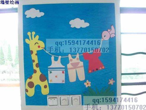幼儿园区域环境布置主题墙手工制作墙壁装饰>的照