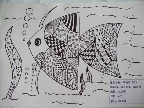 怎样让儿童线描画的黑白线条展现出多彩画面图片