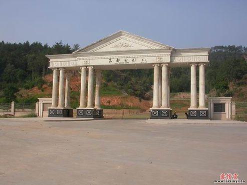 信宜风景的_zhuifeng2000的百度相册
