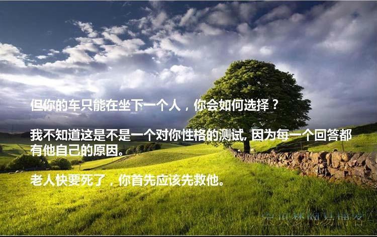 【转】价值千万的几堂课(值得一看) - 百灵 - 1156587092的博客