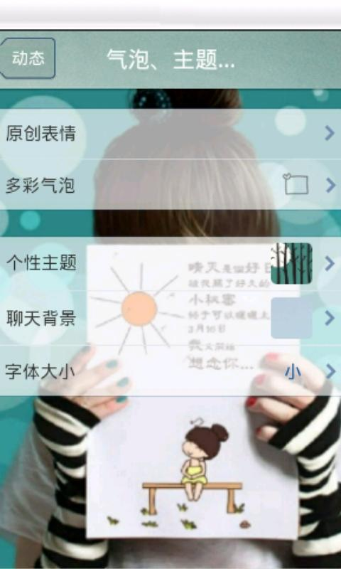 手机qq个性主题背景 qq个性名片背景 qq个性名片男生背景