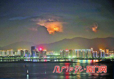 """""""飞碟""""又来了 厦门天空昨再现荚状云奇观(图) - 上海UFO俱乐部 - 上海UFO俱乐部"""
