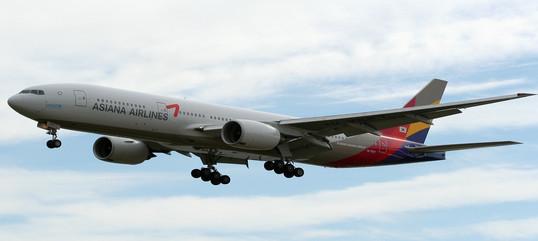 坡——北京 mh370航班