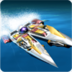 3D超速飞艇 賽車遊戲 App Store-癮科技App