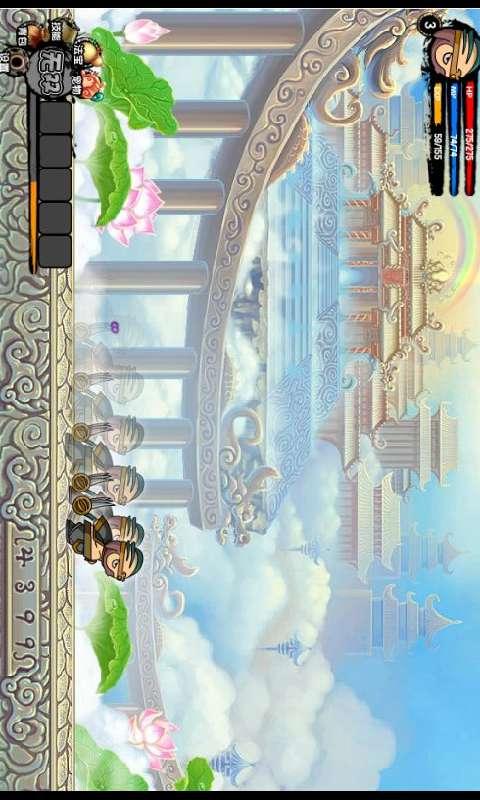 【免費角色扮演App】造梦西游3OL-APP點子