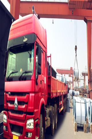 18轮卡车和拖车