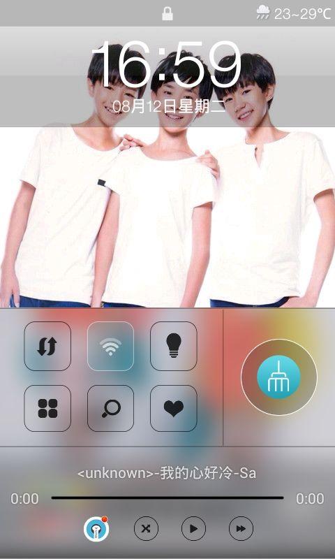玩免費個人化APP|下載TFBOYS锁屏 app不用錢|硬是要APP