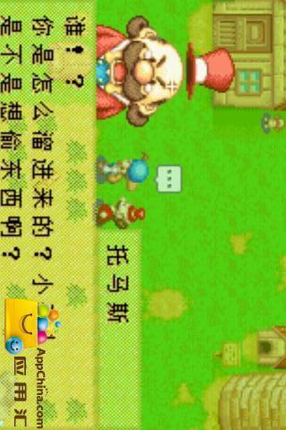 玩遊戲App|牧场物语_矿石镇的伙伴免費|APP試玩
