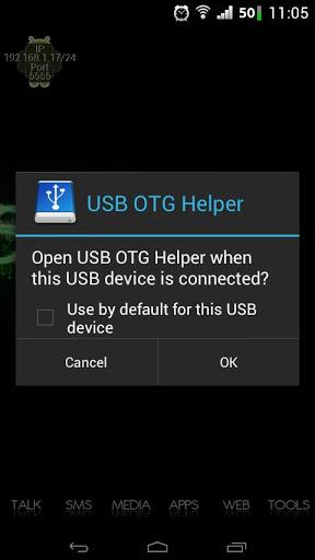 USB OTG助手 汉化版
