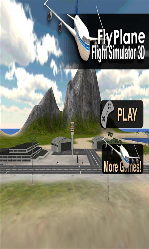 开飞机 3D