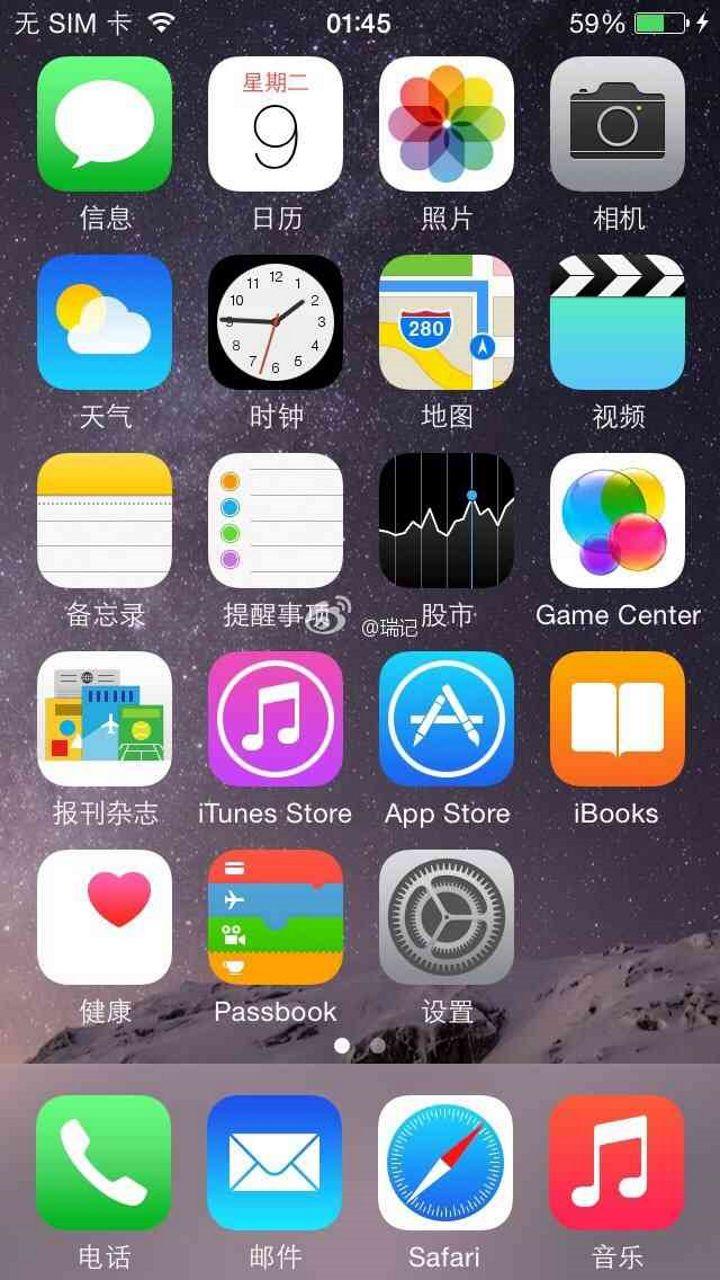 iPhoneX苹果锁屏主题-应用截图