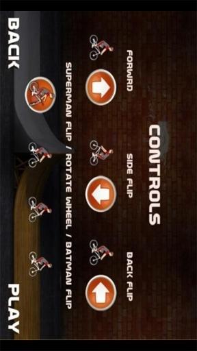 玩免費體育競技APP|下載小轮车大师 app不用錢|硬是要APP