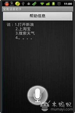 GTA SA 俠盜列車手 聖安地列斯 攻略 @ blog :: 隨意窩 Xuite日誌
