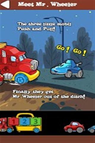 接车 Mr. Wheeler