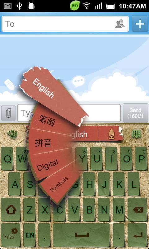 【免費個人化App】GO Keyboard Kraft Paper theme-APP點子