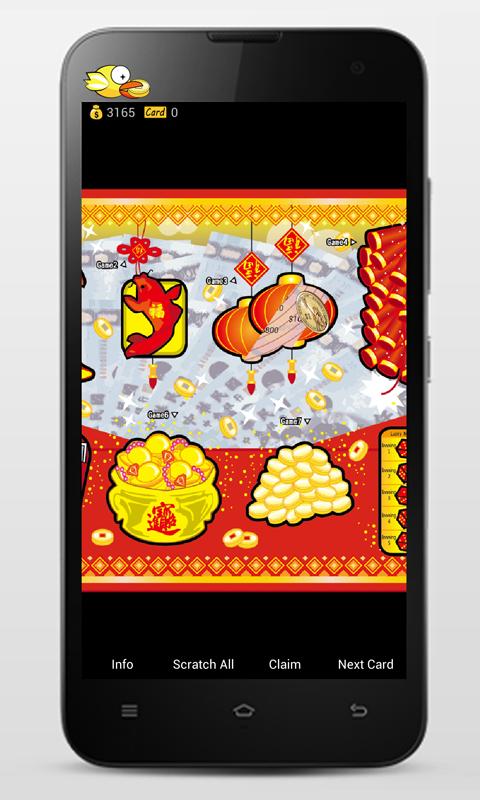 玩免費棋類遊戲APP|下載乐透刮刮乐 app不用錢|硬是要APP