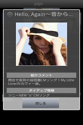 mora touch-音楽ダウンロード 充実の200万曲!