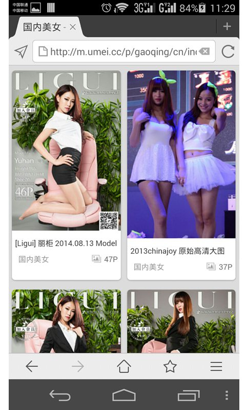 【免費工具App】傲游云浏览器-APP點子