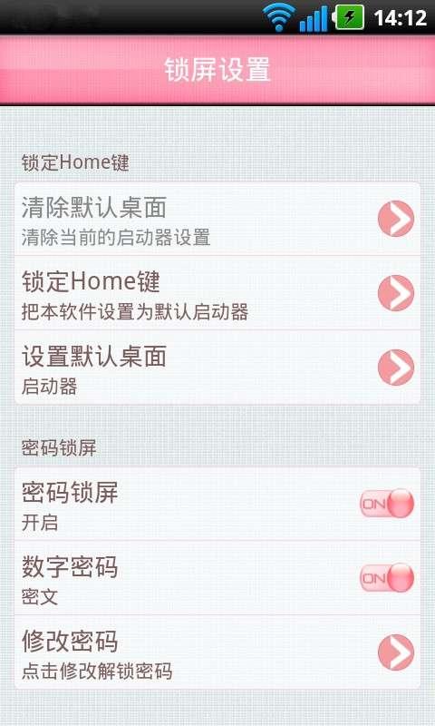 【免費工具App】劲舞动态壁纸(高清版)-APP點子