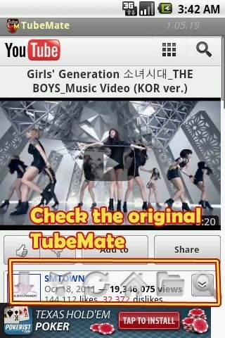 YouTube 至mp3 轉換器 - YouTube to MP3