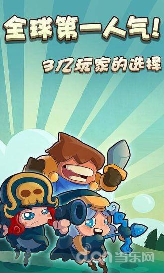 推箱子英文 - 查查在线翻译