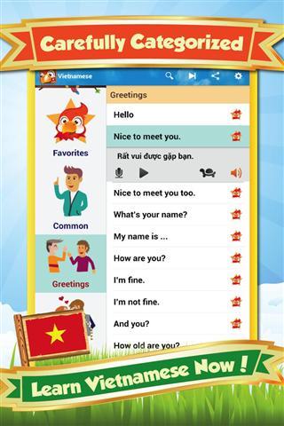 学习越南语|玩生產應用App免費|玩APPs
