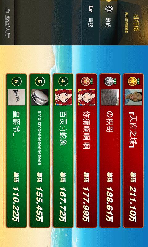 玩工具App|欢乐斗地主(单机版)免費|APP試玩