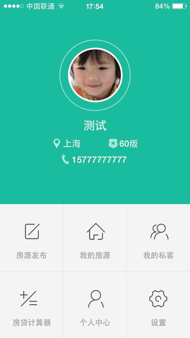 App 啦! - App 產生器- App Maker