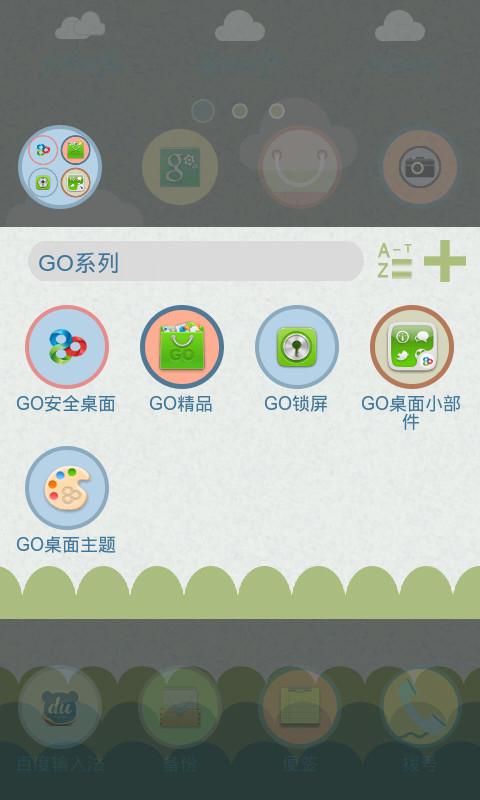 【免費工具App】一只飞机的故事 GOLauncher EX Theme-APP點子