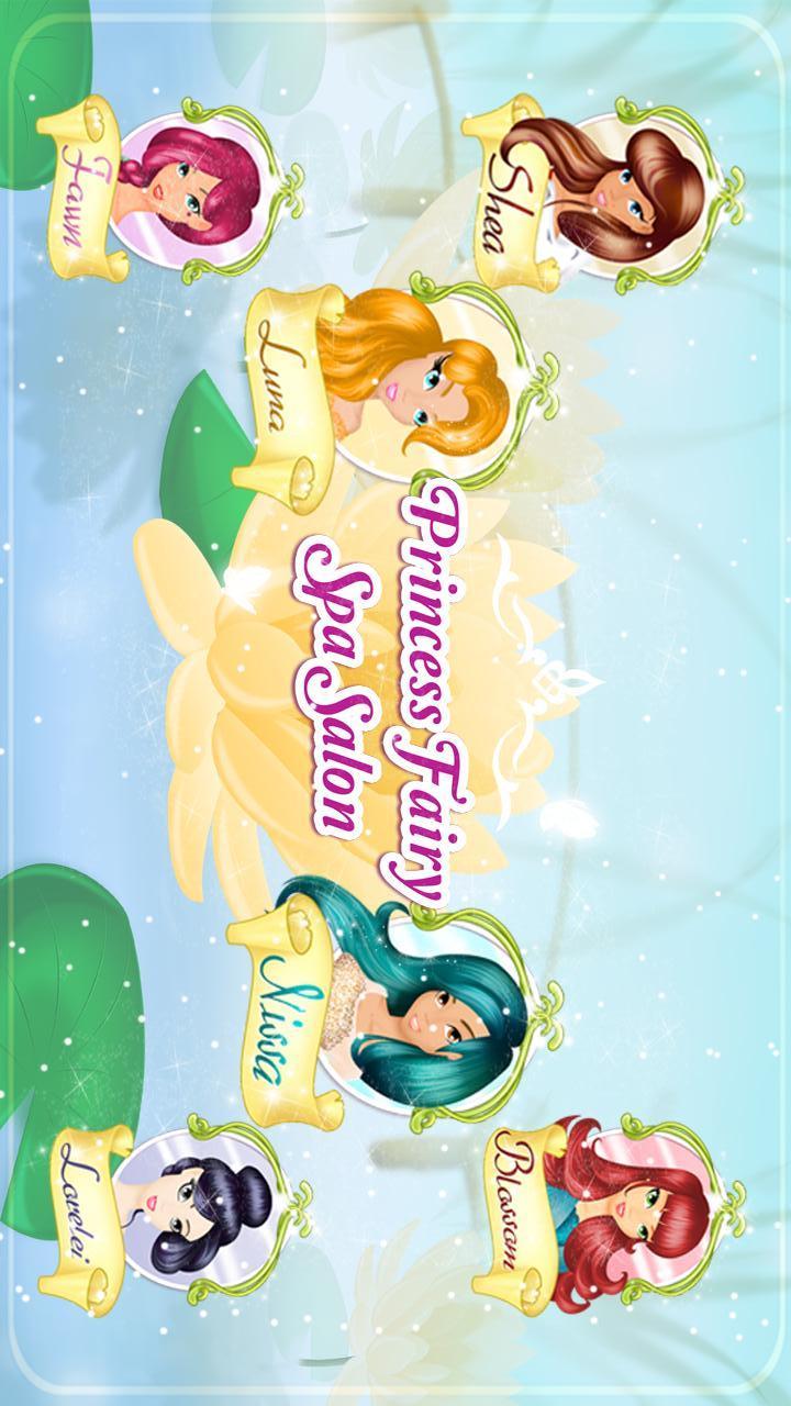 玩遊戲App|公主童话水疗沙龙免費|APP試玩