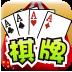 棋牌中心 棋類遊戲 App LOGO-APP試玩