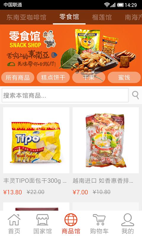 美丽湾 財經 App-癮科技App