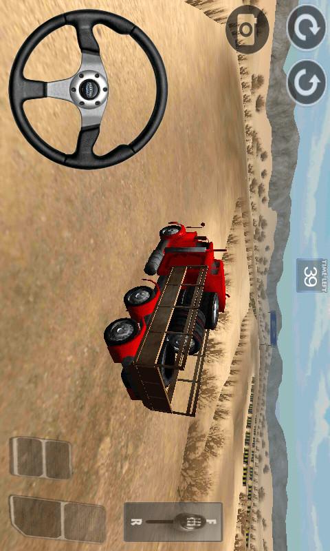 3D驾校练车