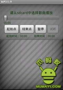 手機鈴聲免費版- 下載音效及音樂鈴聲:在App Store 上的App