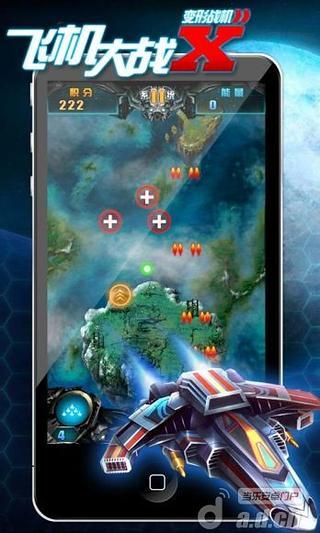 玩動作App|飞机大战免費|APP試玩
