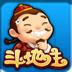 顺顺斗地主 棋類遊戲 App LOGO-硬是要APP