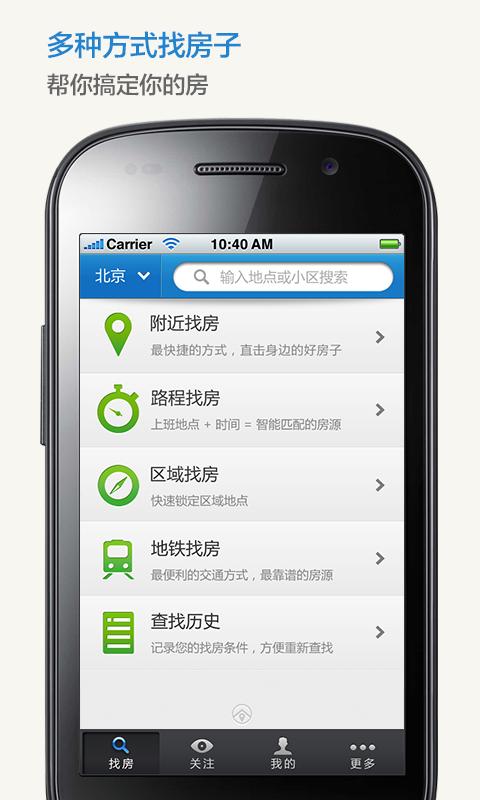 【工具】九元屋-癮科技App
