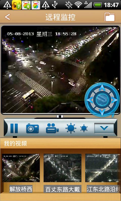 【免費工具App】远程监控-APP點子