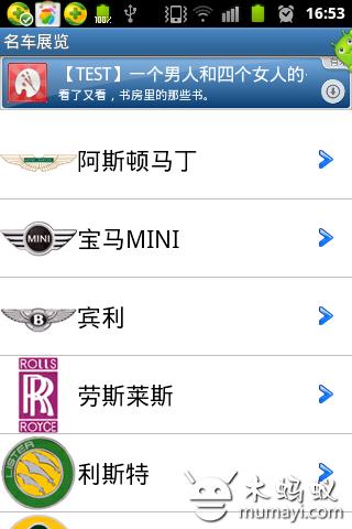 2011 臺北世界設計大展Expo'11 | Apps | 148Apps