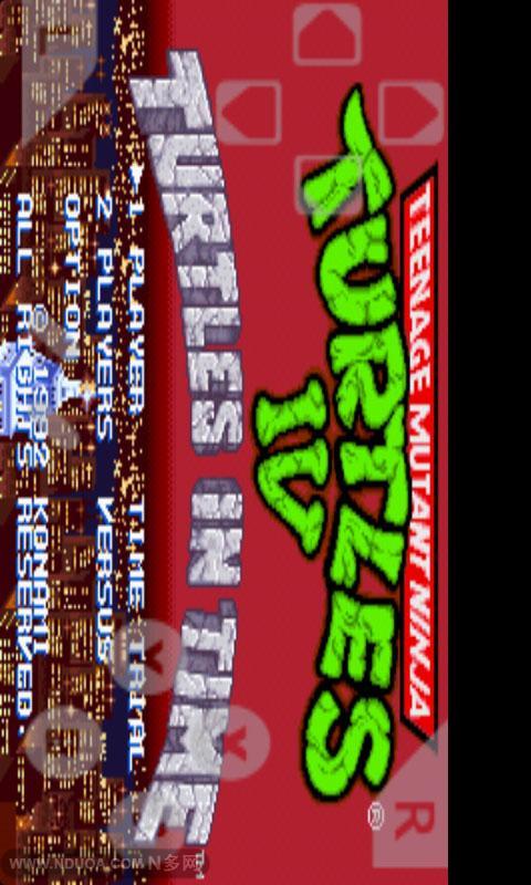 忍者神龟格斗版