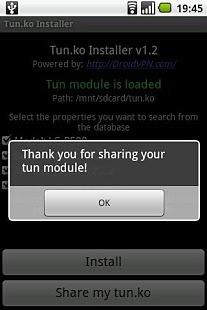 玩免費模擬APP|下載Tun.ko Installer app不用錢|硬是要APP