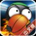 火柴人篮球中文(完整版) LOGO-APP點子