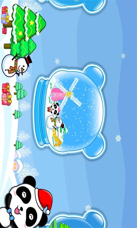水晶球-宝宝巴士