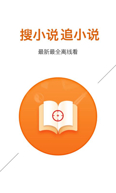 玩工具App|百度免費|APP試玩