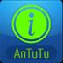 安兔兔硬件检测 工具 App LOGO-APP試玩