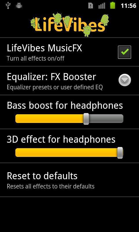 音频增强控制面板