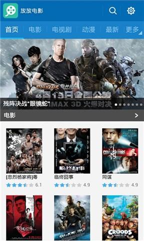 放放电影|玩媒體與影片App免費|玩APPs