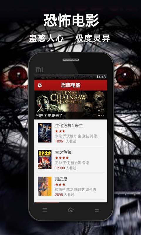 好看的泰国恐怖片在线观看-搜狗影视
