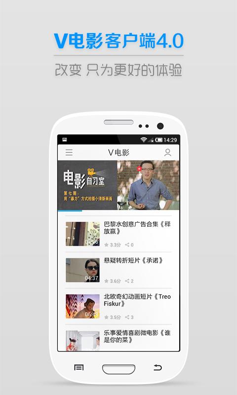 小影官网电脑版下载_小影安卓版apk下载_小影ios版app下载 ...