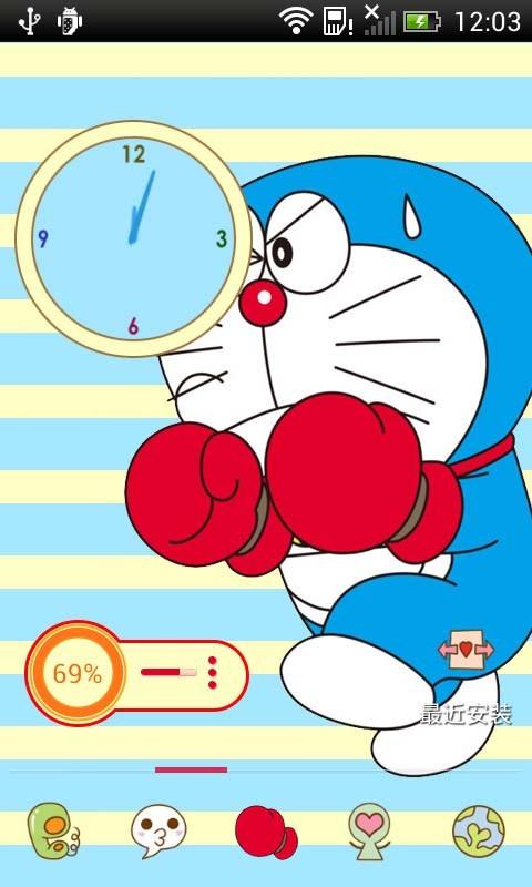 哆啦A梦打拳击改了-91桌面主题 美化版